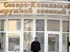 В Росії продовжується судилище-знущання над викраденим Павлом Грибом