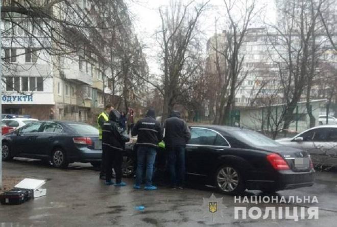 Вбито головного свідка у справі «діамантових прокурорів», доповнено - фото