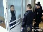 1 млрд грн застави суд встановив для затриманих за потужній трафік героїну