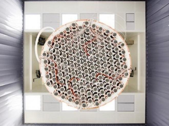 Детектор темної матерії вловив ультра-рідкісну подію - фото