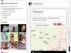 Дружина Зеленського підтримувала окупацію Донбасу?