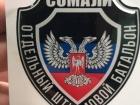На «Чонгарі» затримано екс-підлеглого «Гіві» - їхав до Києва для пошуку роботи