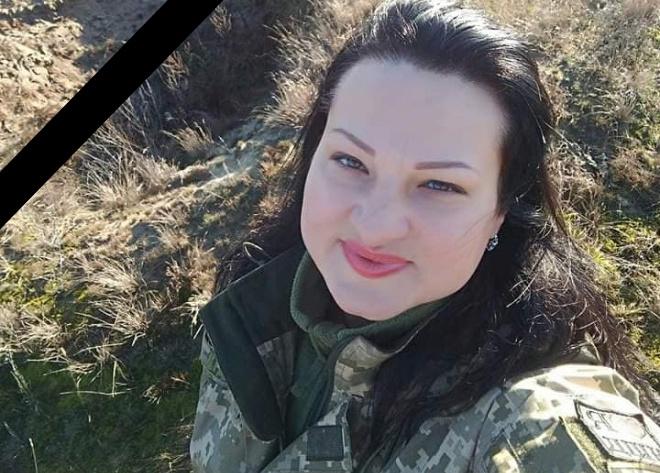 Нагороджено загиблу на Донбасі Яну Червону - фото