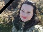 Нагороджено загиблу на Донбасі Яну Червону