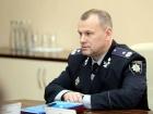 Призначено нового очільника поліції Одещини
