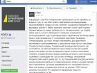 """""""Справа Гладковського"""": ДБР проводить обшуки в НАБУ"""