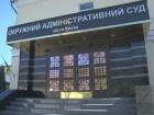 Суд призупинив зобов'язання УПЦ МП перейменовуватися