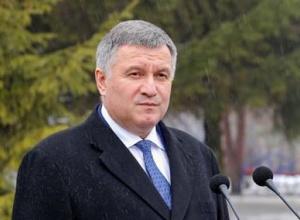 З Росії намагалися втрутитися в систему ЦВК, стверджує Аваков - фото