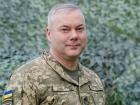 Наєв вказав, скільки території Україна повернула під свій контроль