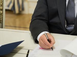 Порошенко підписав закон про мову - фото