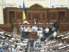 Рада встановила дату інавгурації Зеленського на 20 травня