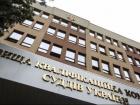 Суд заборонив голові Вищої кваліфікаційної комісії суддів виконувати свої повноваження