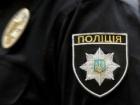 Відсьогодні заборонено використовувати поліцейську символіку