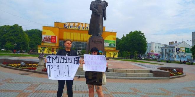 Затримання в Рівному неповнолітньої за протест проти Зеленського, що відомо - фото