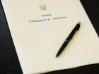 Президент надав громадянство України іноземцям-захисникам