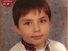 В Києві знайшли тіло зниклого напередодні 9-річного хлопчика