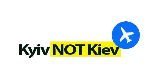 В США замінили в своїх базах Kiev на Kyiv - фото