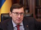 Зеленський вніс подання до ВР на звільнення Луценка