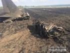 На Харківщині розбився військовий тренувальний літак