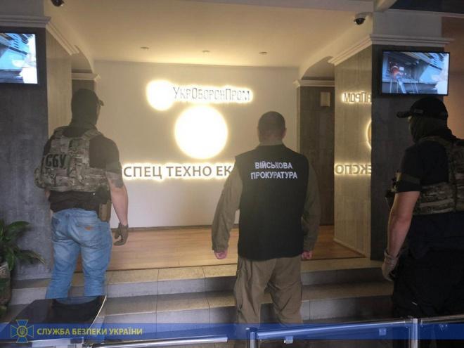 Розкрадання в оборонці: СБУ проводить обшуки в Кабміні, Держприкордонслужбі, ДФС та в «Спецтехноекспорті» - фото