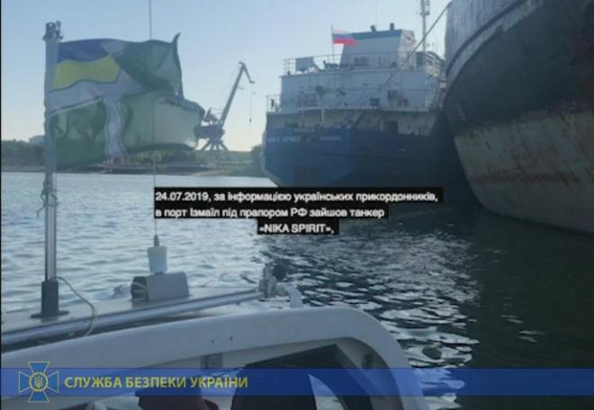 СБУ затримала танкер, який блокував українські військові кораблі у Керченській протоці - фото