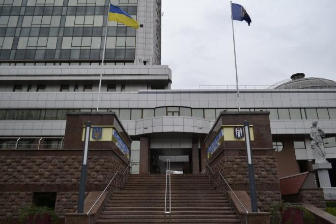 Суд відпустив Єфремова - фото