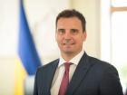 Абромавичус очолив «Укроборонпром»