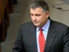 Аваков залишився міністром