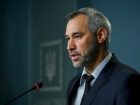 Генеральним прокурором став Руслан Рябошапка