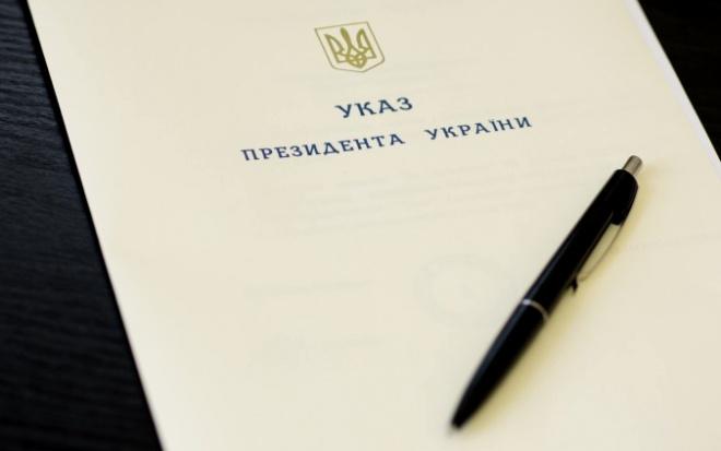 Зеленський спростив отримання громадянства України для громадян РФ - фото