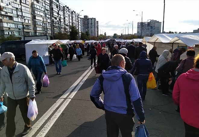 25-29 вересня в Києві відбуваються продуктові ярмарки - фото