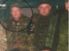 СБУ «витягла» з окупованої території активного бойовика терористів «ЛНР»