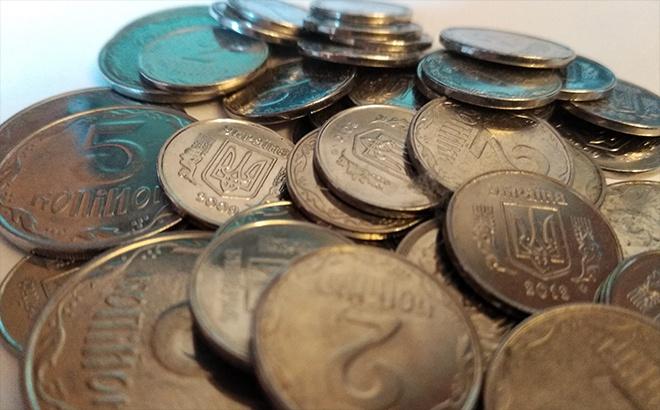 Відзавтра припинять використовуватися дрібні монети - фото