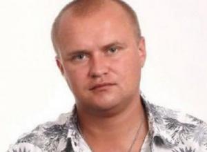 Зеленський звільнив скандального Демчину - фото