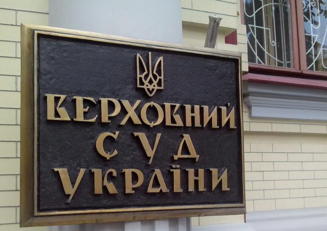 Верховний суд скасував заборону на нічний продаж алкоголю в Києві, але заборона діє - фото