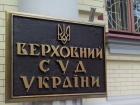 Верховний суд скасував заборону на нічний продаж алкоголю в Києві, але заборона діє