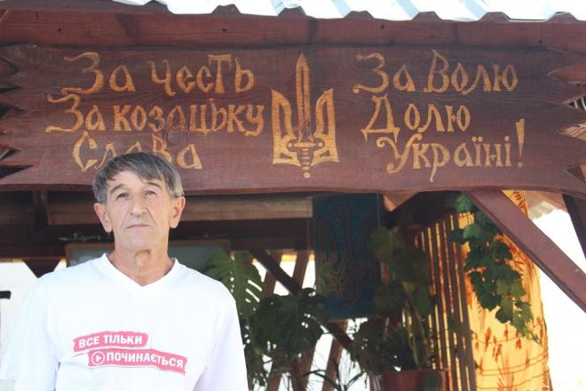 За фактом викрадення в Криму проукраїнського активіста розпочато кримінальне провадження - фото