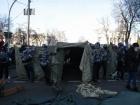 Біля ВР сталися сутички поліції з Нацкорпусом