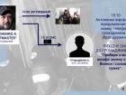 Нацполіція опублікувала нові «докази» у справі вбивства Шеремета
