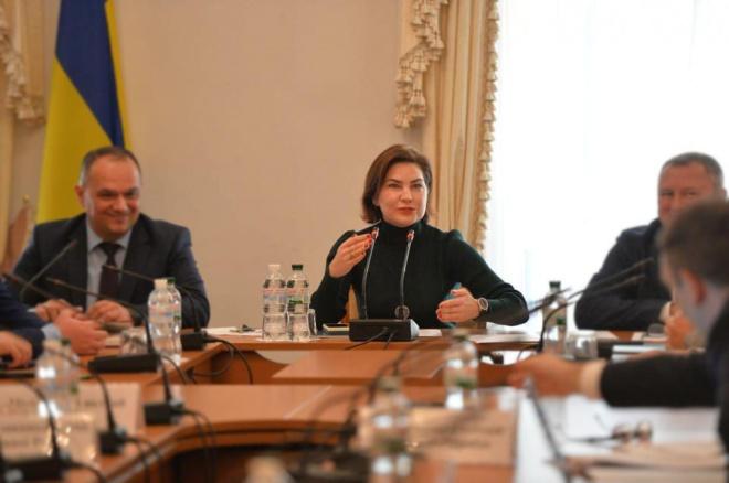 Президент звільнив Трубу і призначив тимчасового очільника ДБР - фото