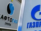 Україна отримала від Газпрому майже 3 млрд доларів