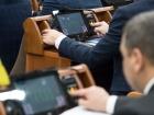 В Києві заборонені феєрверки, салюти та ін