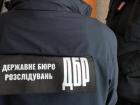 ДБР: формування підрозділу з розслідування справ Майдану завершено