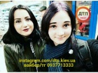 Двох раніше зниклих дівчат знайдено загиблими в київській квартирі