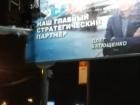 Поліція затримала осіб, які розклеїли в Києві бігборди з проросійською пропагандою