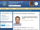 Про підозру повідомлено першому заступнику очільниці податкової Одещини