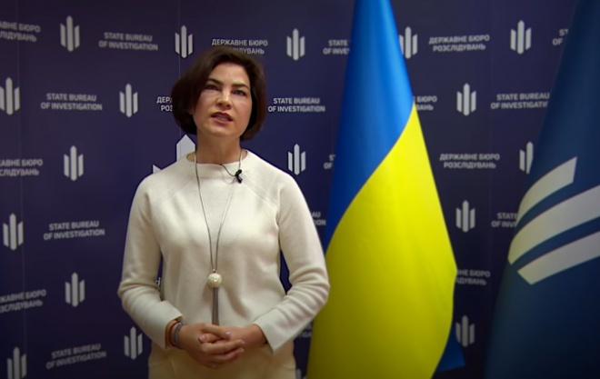 Венедіктова призначила своїм першим заступником адвоката Януковича - фото
