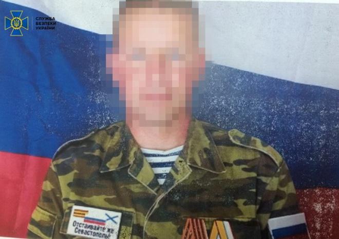 Затримано активного учасника захоплення Криму - фото