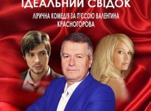 Акторам «Ідеального свідка» на 10 років заборонили в'їзд в Україну: намагалися пробратися двічі - фото