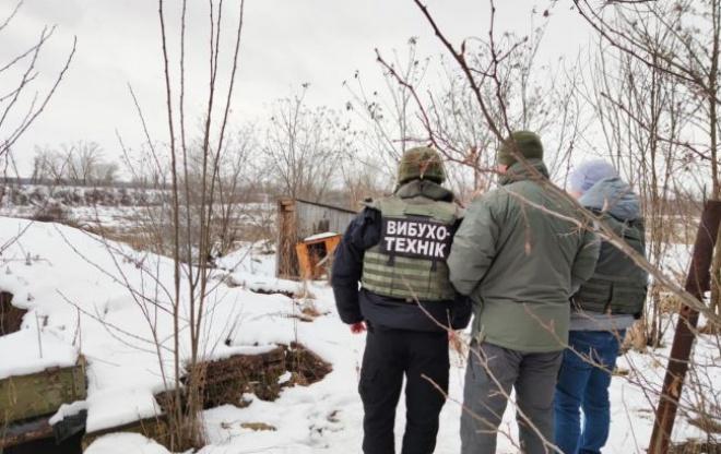 Біля Станиці Луганської виявлено засіб ураження виробництва РФ - фото